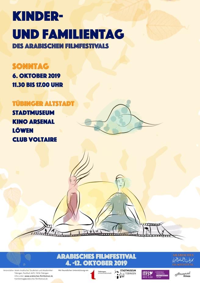 (2) Plakat_arabisches Filmfestival